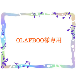 【OLAFBOO様専用♡】40枚(宛名シール)
