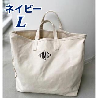 アパルトモンドゥーズィエムクラス(L'Appartement DEUXIEME CLASSE)の【AMERICANA/アメリカーナ】AME Tote Bag ネイビー(L)(トートバッグ)