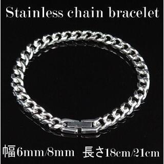 幅6mm 21cm ステンレス 喜平 チェーン ブレスレット メンズ 中折れ式(ブレスレット)