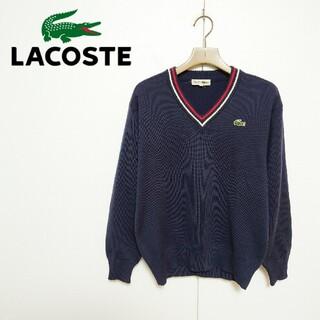 ラコステ(LACOSTE)のLACOSTE ラコステ ロゴ刺繍Vネックニット セーター(ニット/セーター)