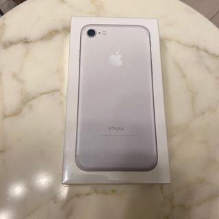 アップル(Apple)のiPhone7  未開封(スマートフォン本体)