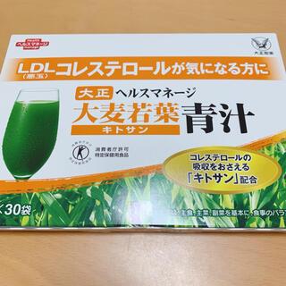 タイショウセイヤク(大正製薬)の大正製薬❤︎大麦若葉青汁(青汁/ケール加工食品)