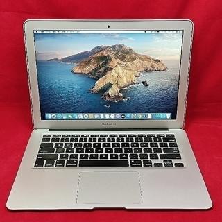 Mac (Apple) - Apple MacBook Air Early 2015 A1466