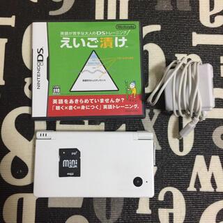 DSi 本体 ホワイト&ACアダプタ SDカード2GB&えいご漬け(携帯用ゲーム機本体)