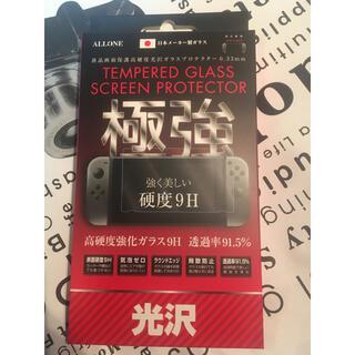 ニンテンドースイッチ(Nintendo Switch)のswitch 保護フィルム 強化ガラス(その他)