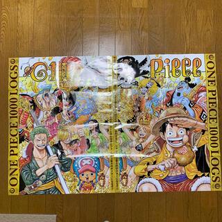 週刊少年ジャンプ3・4号、5・6号合併号付録★ONE PIECEポスターセット(少年漫画)