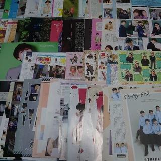 Kis-My-Ft2 - Kis-My-Ft2 雑誌切り抜き 大量