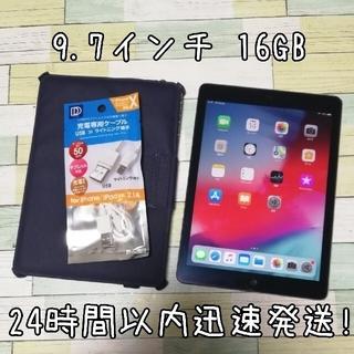 iPad - iPad Air 16GB wifiモデル ケース付 スペースグレイ