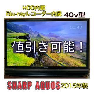 AQUOS - 値引き可能! SHARP 40v型 テレビ HDD内臓 レコーダー内臓  完動品