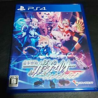蒼き雷霆(アームドブルー) ガンヴォルト ストライカーパック PS4(家庭用ゲームソフト)