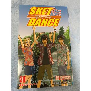 シュウエイシャ(集英社)のSKET DANCE 30(少年漫画)