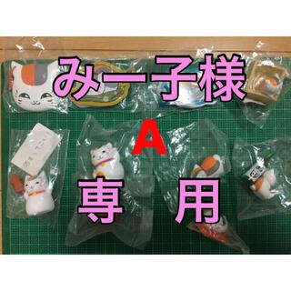 にゃんこ先生 セット(キャラクターグッズ)