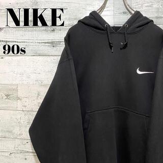 ナイキ(NIKE)の【激レア】ナイキ NIKE☆銀タグ 刺繍ワンポイントロゴ パーカー 90s(パーカー)