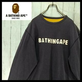 A BATHING APE - 【リバーシブル】ベイジングエイプ 長袖カットソー  古着男子 フルジョ古着 女子