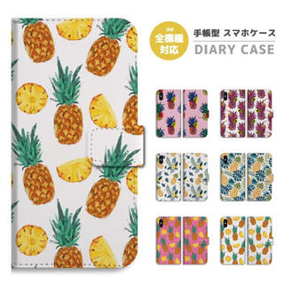 手帳型スマホケース パイナップル(iPhoneケース)
