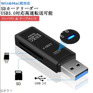 USB3.0 microSD / SDカード カードリーダー(PC周辺機器)