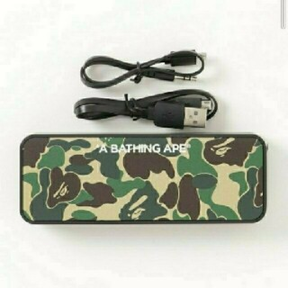A BATHING APE - A BATHING APE ABC BLUETOOTH SPEAKER