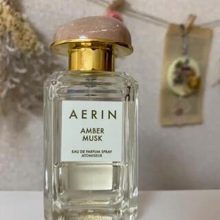 エスティローダー(Estee Lauder)のAERIN アンバームスク(香水(女性用))