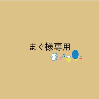 まぐ様専用 日向坂46  生写真 松田好花 (アイドルグッズ)