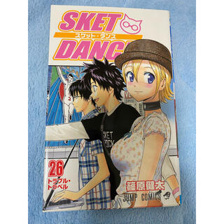 シュウエイシャ(集英社)のSKET DANCE 26(少年漫画)