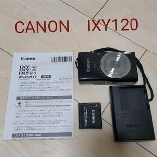 キヤノン(Canon)のCANON デジタルカメラ IXY120(コンパクトデジタルカメラ)