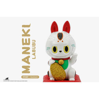 カイヨウドウ(海洋堂)のlabubu 招き猫 ラブブ(キャラクターグッズ)