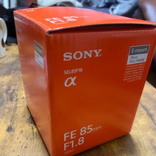 ソニー(SONY)の【新品同様】Sony FE85mm f1.8(レンズ(単焦点))