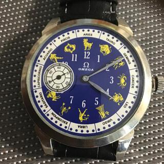 オメガ(OMEGA)のオメガ アンティーク 12星座 OH済 動作良好(腕時計(アナログ))
