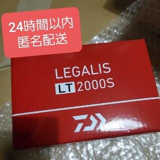 DAIWA - レガリス LEGALIS LT2000S リール 釣り DAIWA ダイワ