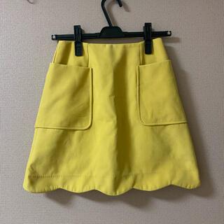 dazzlin - ダズリン 台形スカート イエロー 膝丈スカート Sサイズ