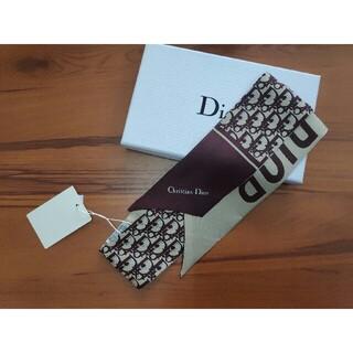 Christian Dior - 素敵 ディオール★DIOR スカーフ 冬美品 男女兼用