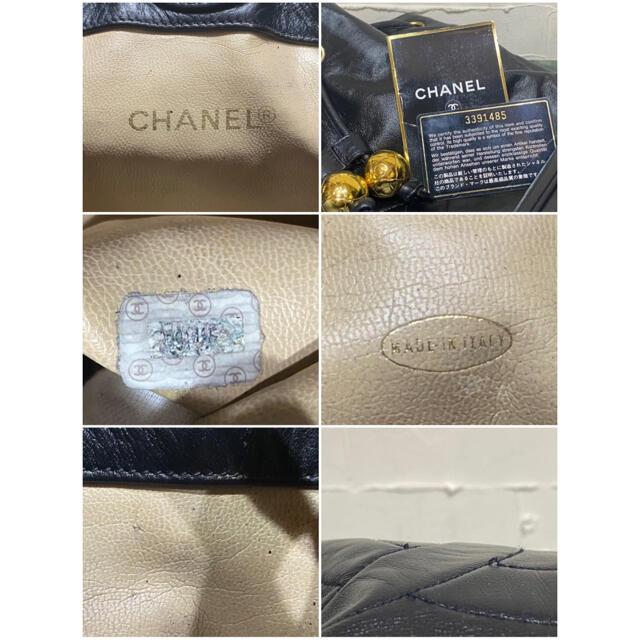 CHANEL(シャネル)のVINTAGE CHANEL デカココステッチ ラムスキン リュックサック レディースのバッグ(リュック/バックパック)の商品写真