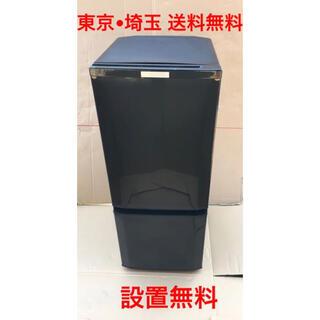三菱電機 - 三菱 MR-P15Z-B1 146L 2ドアノンフロン冷凍冷蔵庫
