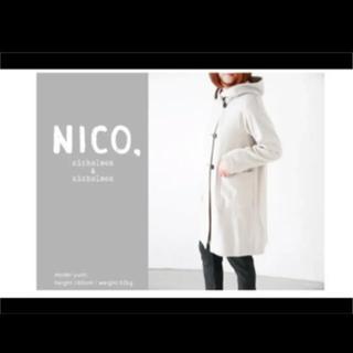 『ニコルソン&ニコルソン』ロングコート★定価¥45100(ロングコート)