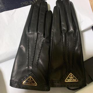 PRADA - PRADA 手袋