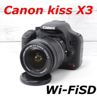キヤノン(Canon)の❤️一眼デビューに❤️Wi-FiSD付き❤️Canon kiss X3(デジタル一眼)