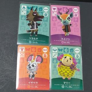 子ブタちゃんママ様専用どうぶつの森amiiboカード12枚(その他)