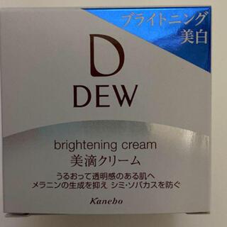 DEW ブライトニングクリーム 本体 30g(フェイスクリーム)
