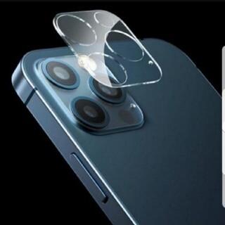 iPhone12Pro カメラ レンズ保護フィルム カバー(保護フィルム)