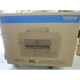 ブラザー(brother)の新品未開封★一年保証付きブラザー HL-J6000CDW ビジネスインクジェット(PC周辺機器)
