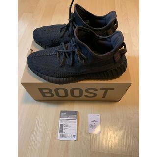 adidas - YEEZY BOOST 350  V2 25.5cm