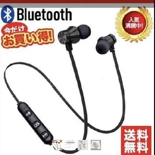 即日発送 高品質 ワイヤレスイヤホンブラック(ヘッドフォン/イヤフォン)