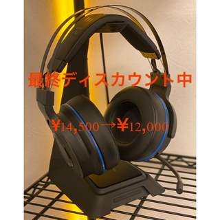 プレイステーション(PlayStation)のRazer Thresher Ultimate for Playstation (ヘッドフォン/イヤフォン)