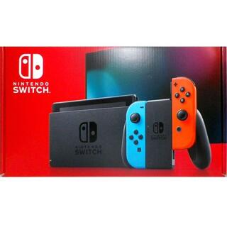 ニンテンドウ(任天堂)のNintendo Switch Joy-Con(L)/(R) グレー 本体(携帯用ゲーム機本体)