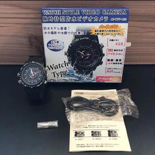 未使用品 ジャンク 腕時計型防水ビデオカメラ(ビデオカメラ)