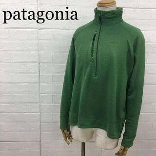パタゴニア(patagonia)のpatagonia パタゴニア R1 プルオーバー ハーフジップ(その他)