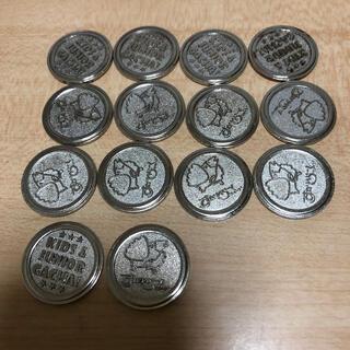 スカイラーク(すかいらーく)のガスト ガチャコイン 14枚(その他)