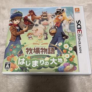 牧場物語 はじまりの大地 3DS(携帯用ゲームソフト)