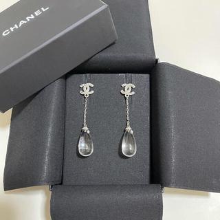 CHANEL - CHANEL 路面店購入 正規品 ピアス チェーン キラキラ ドロップ