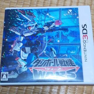 ダンボール戦機ウォーズ 3DS(携帯用ゲームソフト)